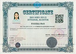ISO14001内审员培训